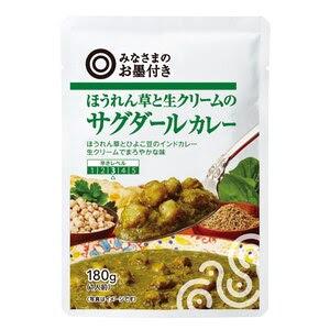 コンビニ惣菜ペアリング道 第8回「西友のPB惣菜×爽やかミュスカデ」