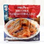 コンビニ惣菜ペアリング道 第3回「ファミリーマート・お母さん食堂シリーズ」