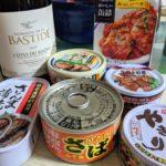 コンビニ惣菜ペアリング道 第9回「おつまみ缶詰×和食に合う南仏産赤ワイン」
