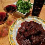 ワインペアリング奮闘記 第93回 ヴィノジア ネグロアマーロ・オルス × スペアリブの赤ワイン煮