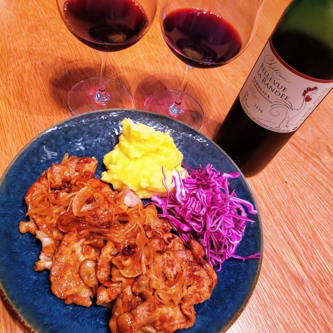 生姜焼きとボルドー赤ワイン