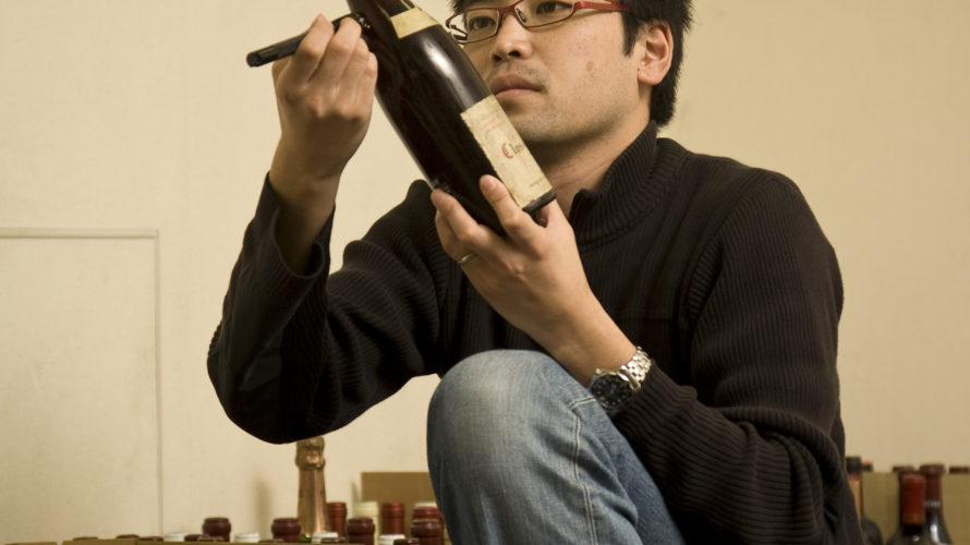 ワインのコンディションに関するお話(営業 曽束 仁寿)